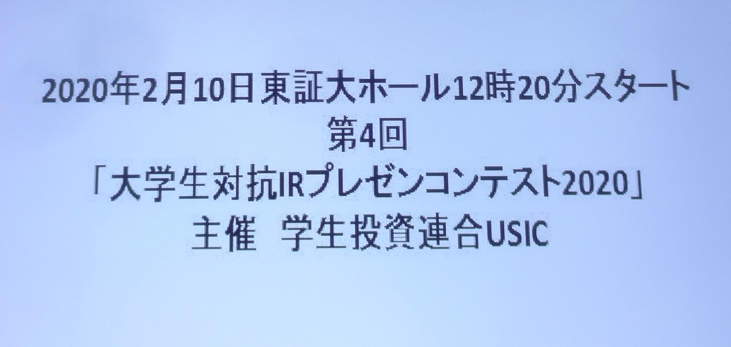 DSC04852編集.JPG